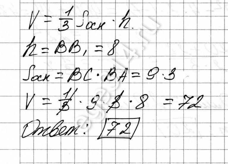 Решение №157