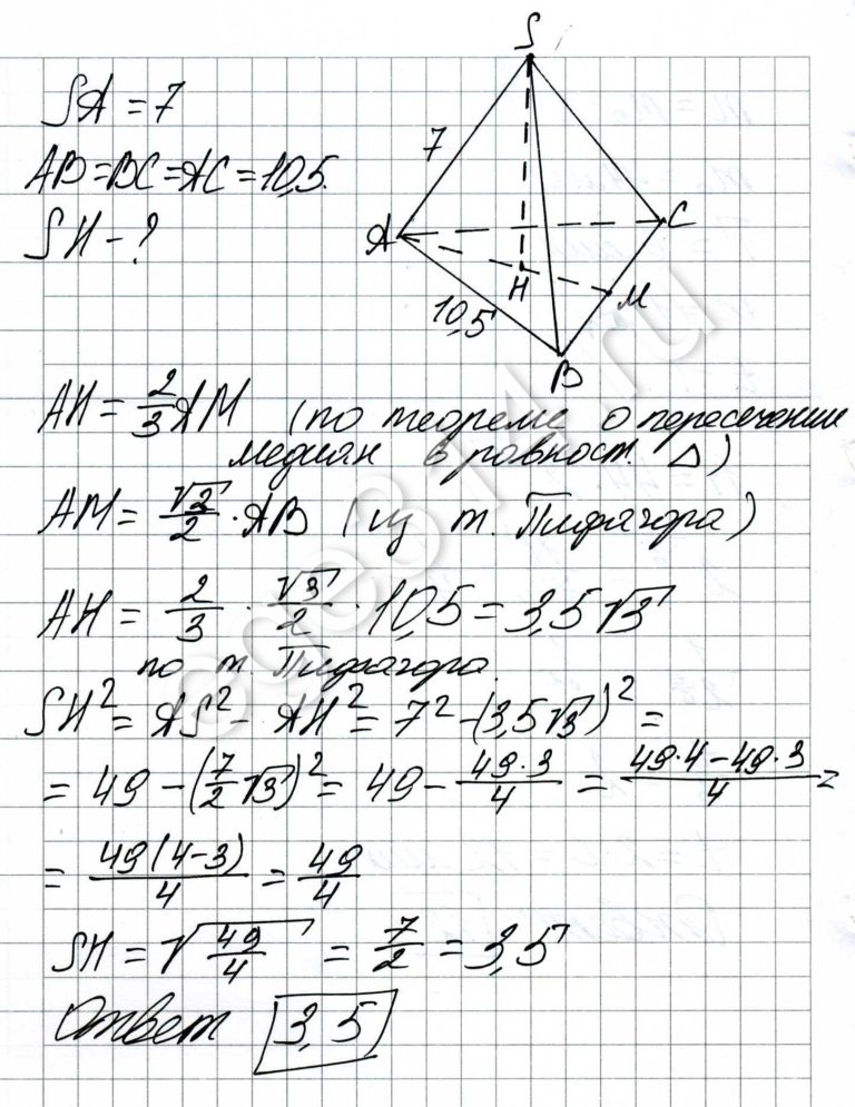Решение №169