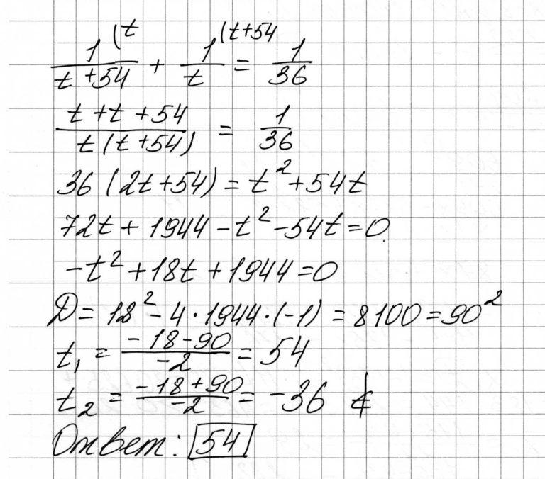 Решение к задачи №3