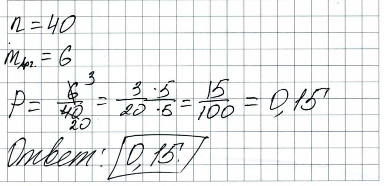 Решение задачи №56