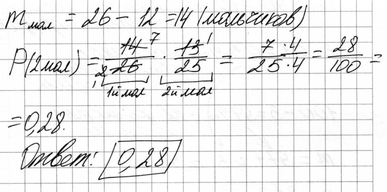 Решение задачи №58