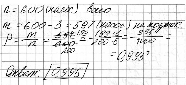 Решение задачи №62