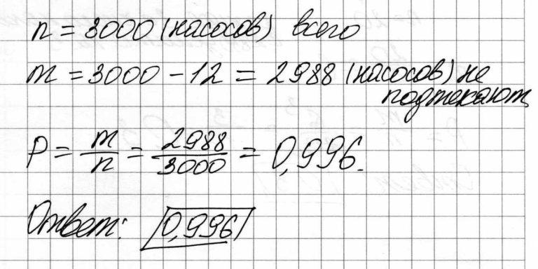 Решение задачи №66
