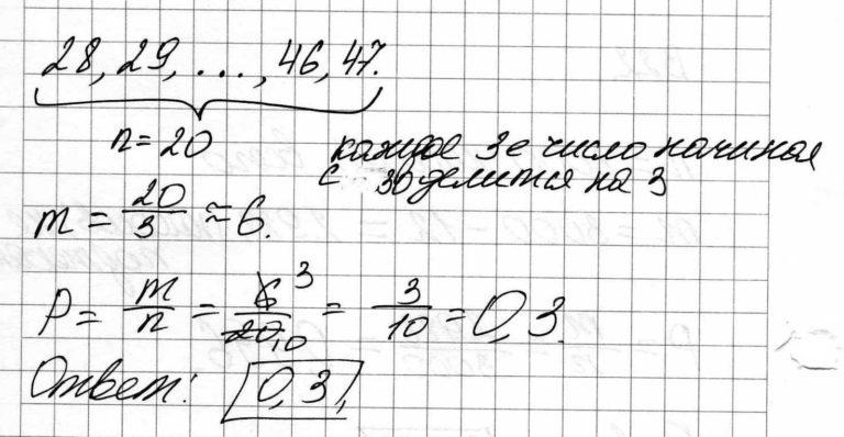 Решение задачи №68