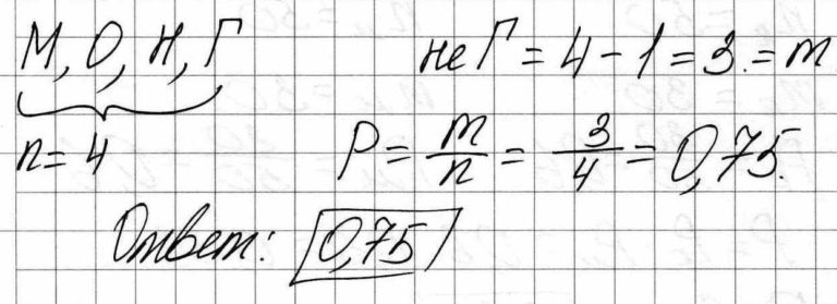 решение задачи №70