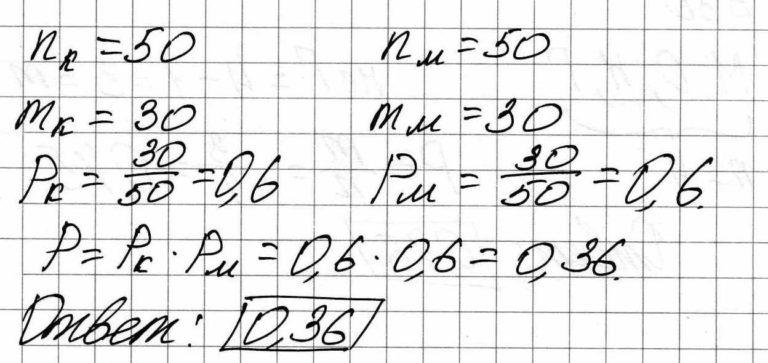 Решение задачи №72