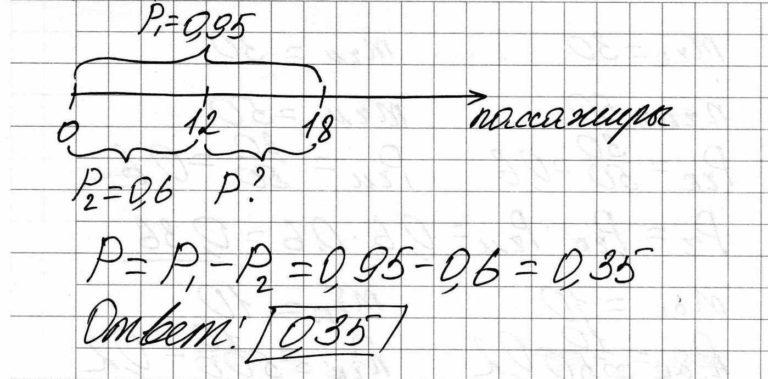 Решение задачи №74