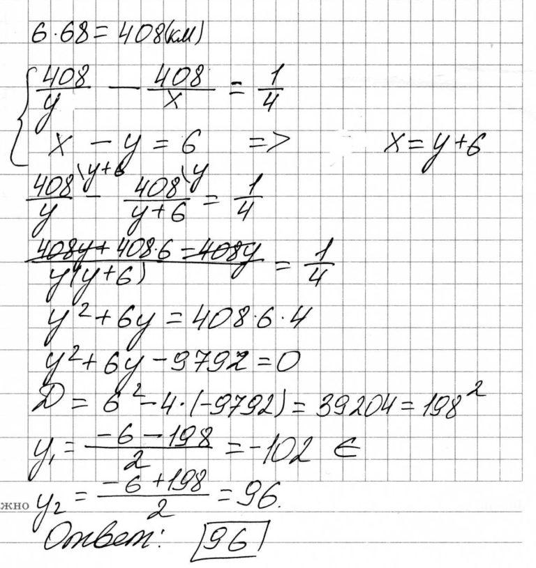 Решение задачи №29