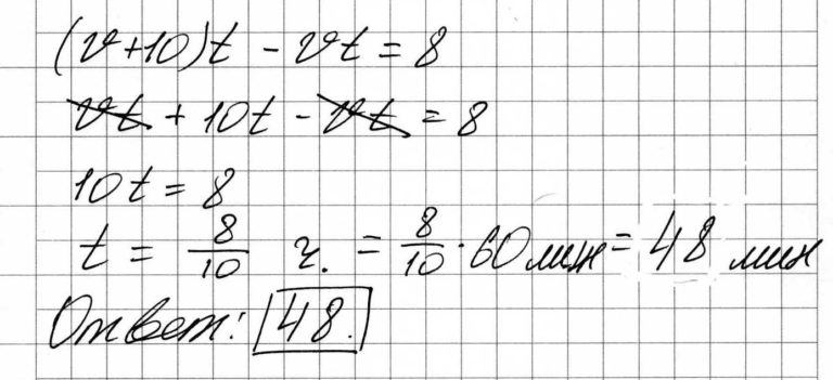 решение задачи №5