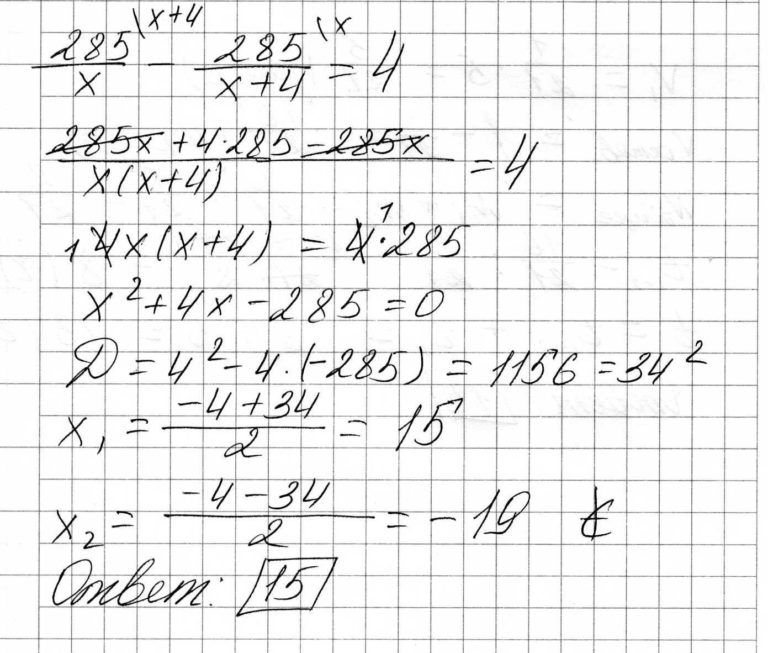 Решение задачи №20