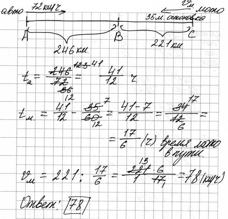Решение задачи №33
