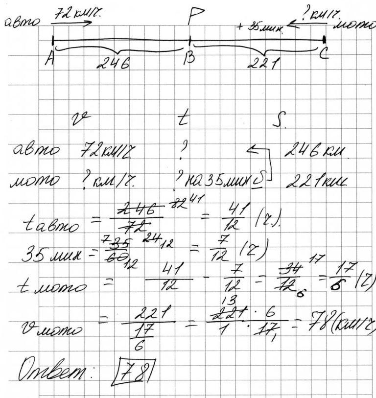 Решение задачи №14