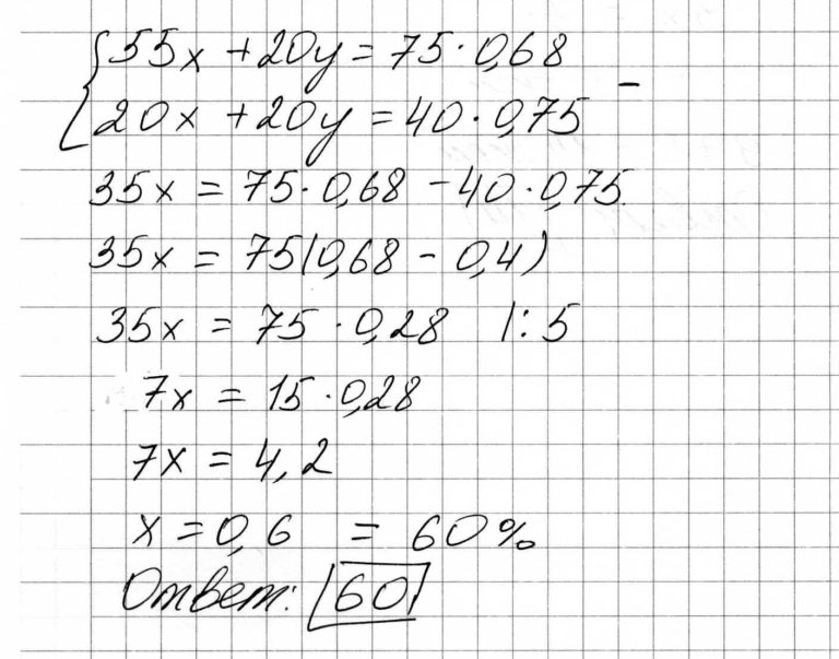Решение задачи №13