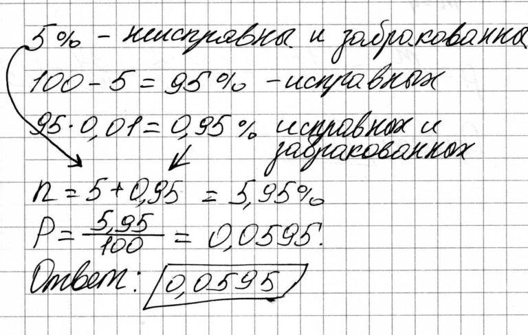 Решение задачи №46