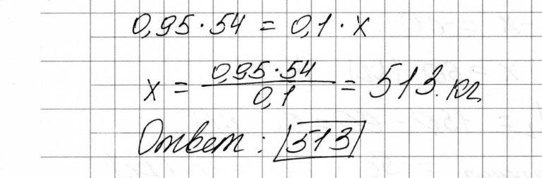 Решение №28 Изюм получается в процессе сушки винограда. Сколько килограммов винограда потребуется для получения 54 килограммов изюма, если виноград содержит 90% воды, а изюм содержит 5% воды?