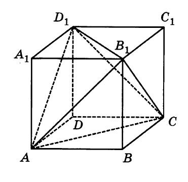 Решение №176 Объем параллелепипеда ABCDA1B1C1D1 равен 4,8. Найдите объём треугольной пирамиды AD1CB1.