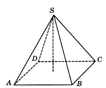 Решение №177 В правильной четырёхугольной пирамиде высота равна 2, боковое ребро равно 4. Найдите её объём.