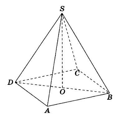 Решение №178 В правильной четырёхугольной пирамиде SABCD точка О — центр основания, S — вершина, SO = 12, BD = 18.