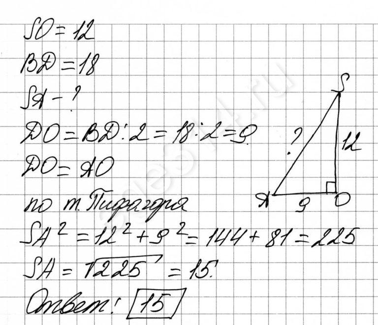 В правильной четырёхугольной пирамиде SABCD точка О — центр основания, S — вершина, SO = 12, BD = 18. Найдите боковое ребро SA.