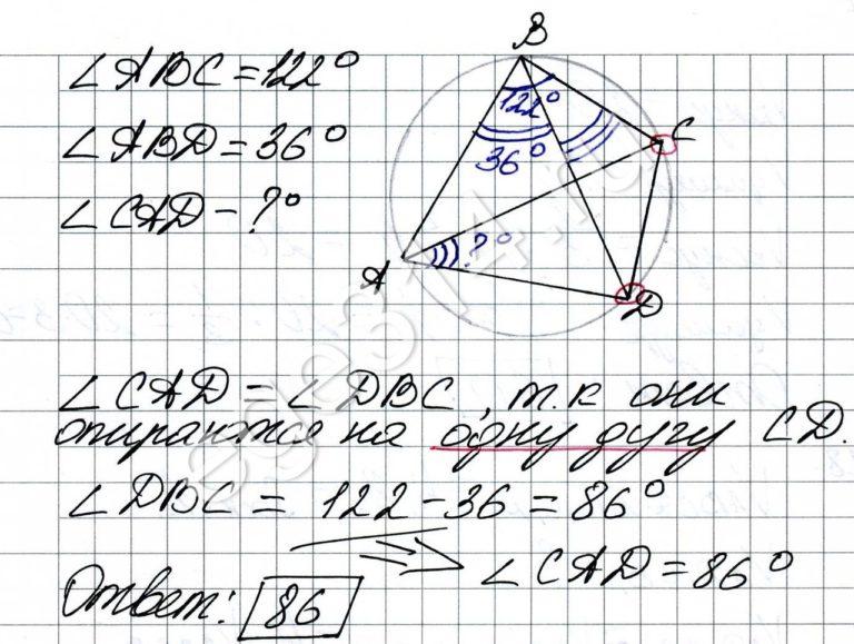 Четырёхугольник ABCD вписан в окружность. Угол ABC равен 122 градуса, угол ABD равен 36 градусов. Найдите угол CAD. Ответ дайте в градусах.