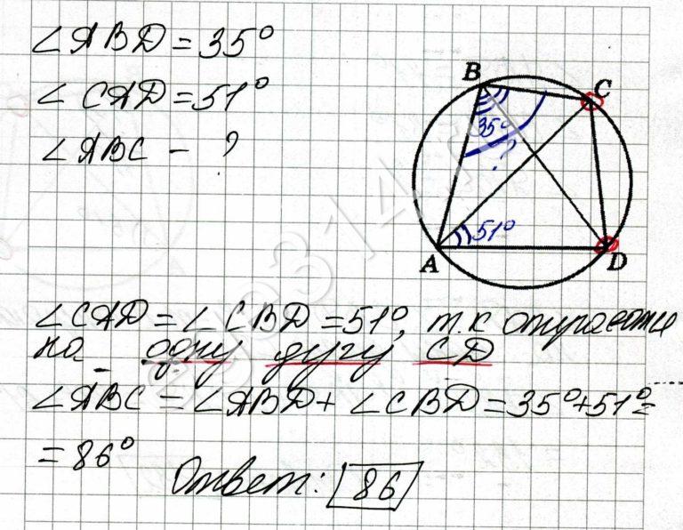 Четырёхугольник ABCD вписан в окружность. Угол ABD равен 35 градусов, угол CAD равен 51 градус. Найдите угол ABC. Ответ дайте в градусах.