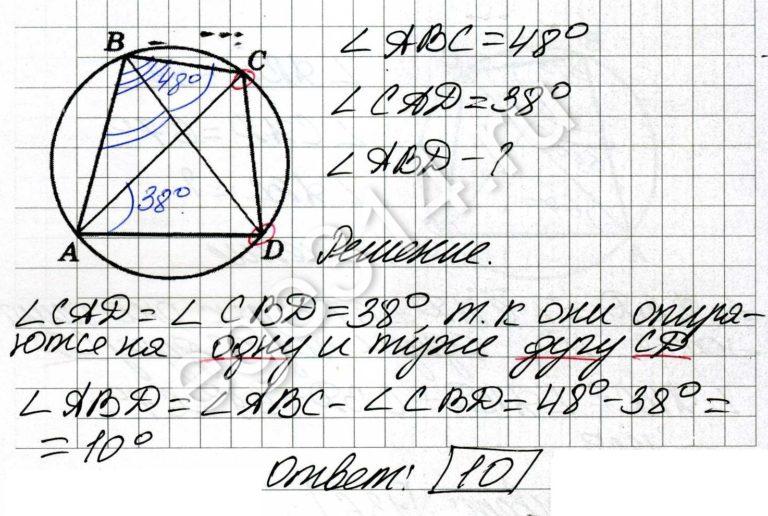 Четырёхугольник ABCD вписан в окружность. Угол ABC равен 48 градусов, угол CAD равен 38 градусов. Найдите угол ABD. Ответ дайте в градусах.