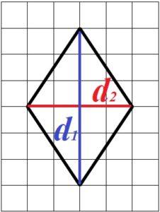 Решение №469 На клетчатой бумаге с размером 1х1 изображён ромб. Найдите его площадь.