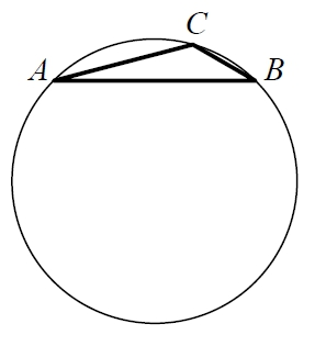 Решение №474 В треугольнике ABC сторона AB равна 2 корень из 3, угол C равен 120°.