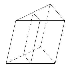 Решение №477 Через среднюю линию основания треугольной призмы проведена плоскость, параллельная боковому ребру.