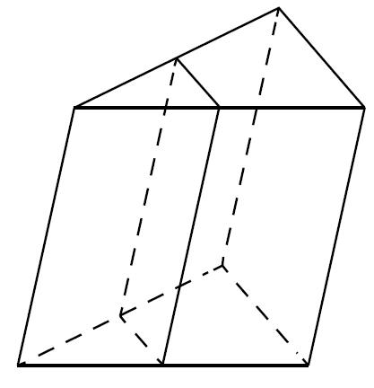Решение №523 Площадь боковой поверхности треугольной призмы равна 24.