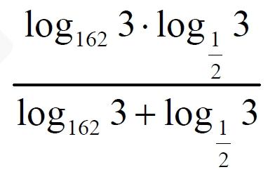 Решение №549 Найдите значение выражения (log(162)3*log(1/2)3)/(log162 3+log(1/2)3)
