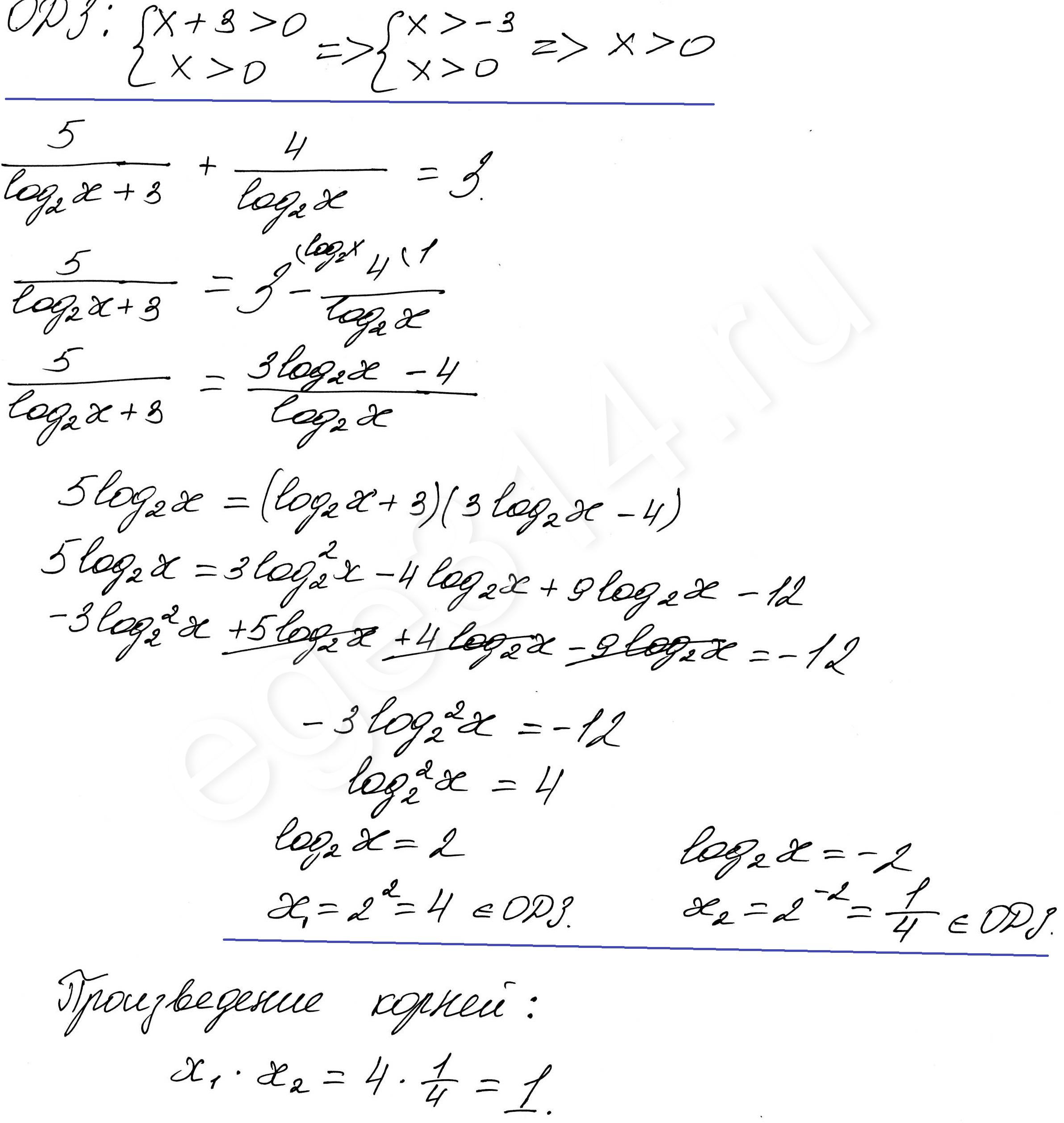 Решение №539 Решите уравнение 5/(log2x+3)+4/log2x=3.