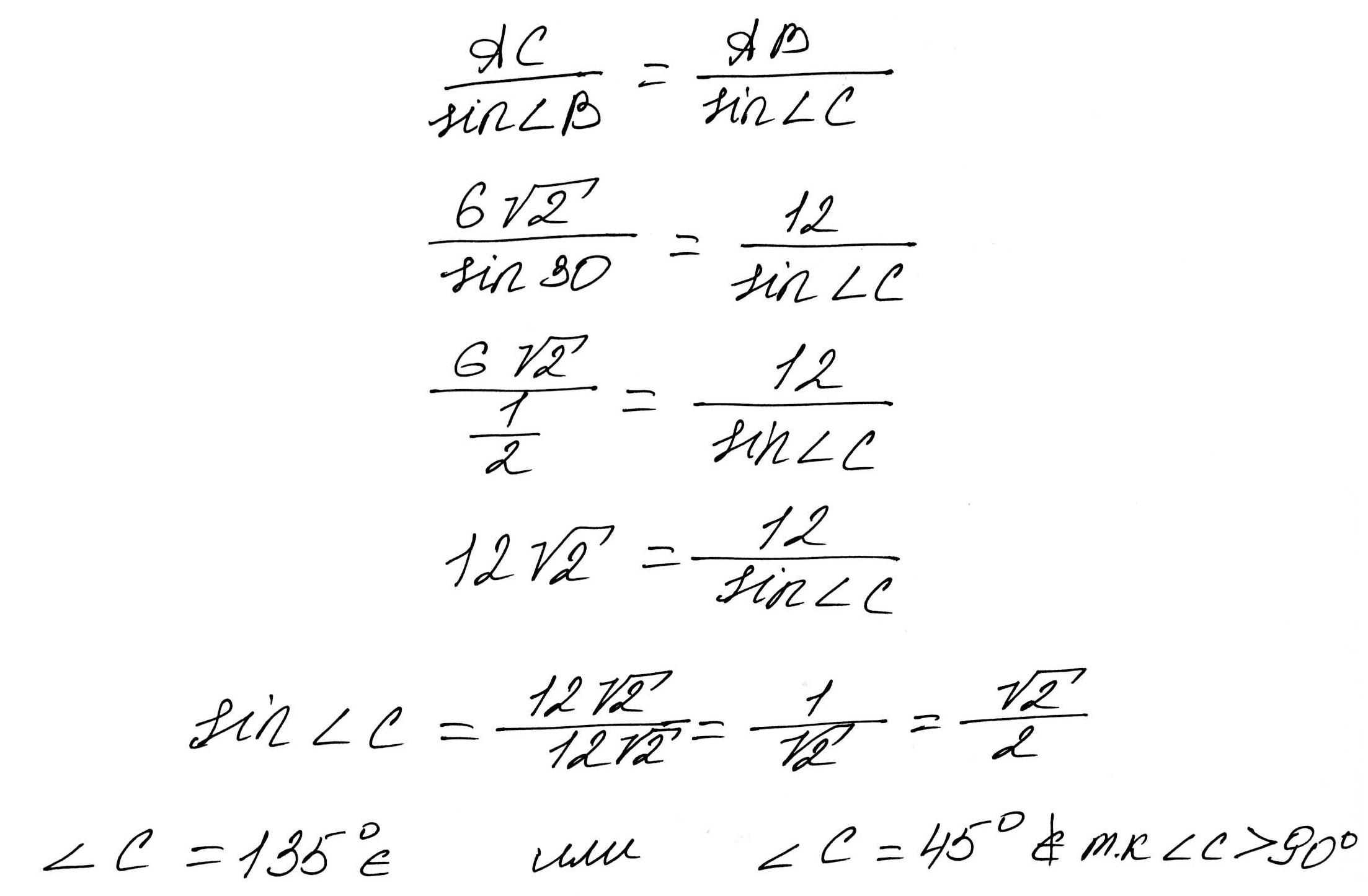 Решение №540 Найдите градусную меру угла САВ, изображённого на рисунке...