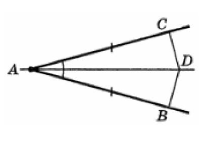 Решение №553 На сторонах угла ВАС, равного 20°, и на его биссектрисе отложены равные отрезки АВ, АС и AD.
