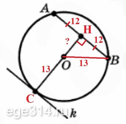Решение №554 Радиус окружности с центром в точке О равен 13 см, длина хорды АВ равна 24 см.