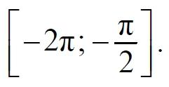 Укажите корни этого уравнения, принадлежащие отрезку