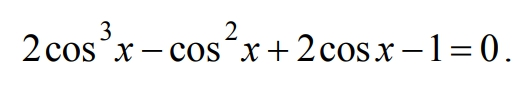 Решите уравнение 2cosx^3-cosx^2 +2cosx-1=0