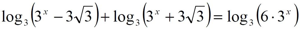 5. Найдите корень уравнения или среднее арифметическое его корней.