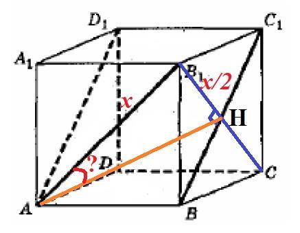 Решение №585 В кубе ABCDA1B1C1D1 найдите угол между прямой АВ1 и плоскостью АВС1.