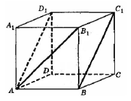 В кубе ABCDA1B1C1D1 найдите угол между прямой АВ1 и плоскостью АВС1.