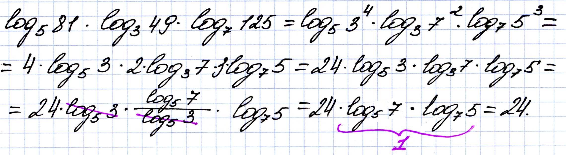 Решение №617 Найдите значение выражения log5 81*log3 49*log7 125