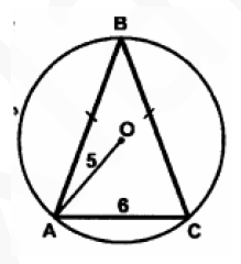 Найдите площадь треугольника АВС, изображённого на рисунке