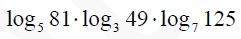 Найдите значение выражения log5 81*log3 49*log7 125