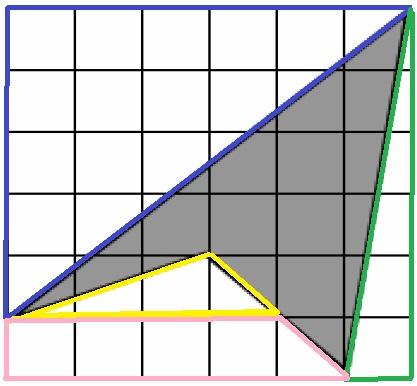Решение №610 Из картонного листа размером 0,6 м х 0,6 м ...