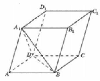 Объем параллелепипеда ABCDA1B1C1D1 равен 9.