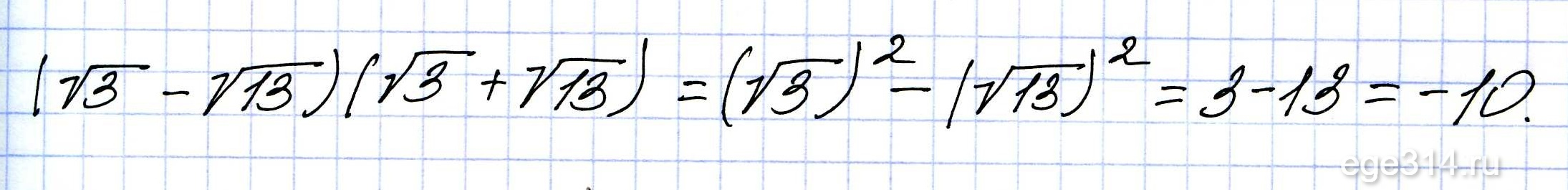 (√3-√13)*(√3+√13)