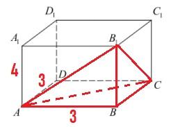 Найдите объем многогранника, вершинами которого являются точки 𝐴, 𝐵, 𝐶, 𝐵1