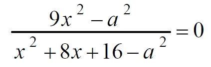 Найдите все значения a, при каждом из которых уравнение (9x^2-a^2)(x^2+9x+16-a^2)=0 имеет ровно два различных корня.