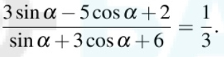 Найти tga, если (3sina-5cosa+2)(sina+3cosa+6)=13
