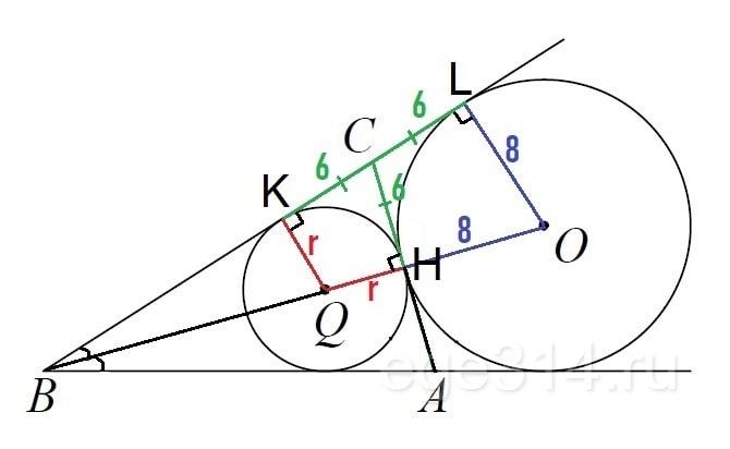Найдите радиус окружности, вписанной в треугольник ABC .